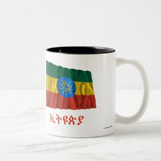 Ethiopia Waving Flag with Name in Amharic Two-Tone Coffee Mug
