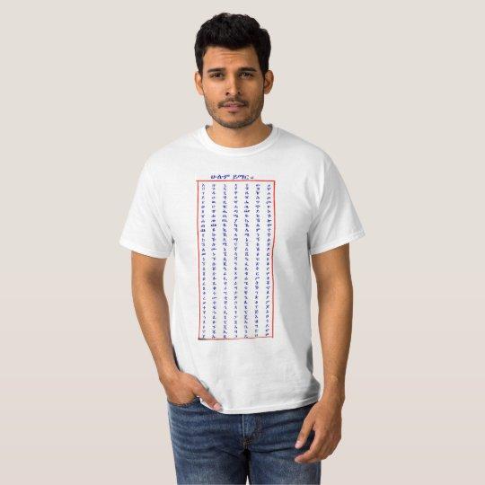 Ethiopian AlphaBet - AhBuGiDa Poster T-Shirt