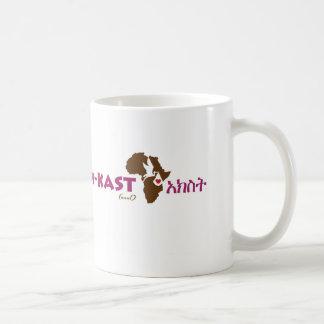 "Ethiopian ""Aunt"" Adoption mug"