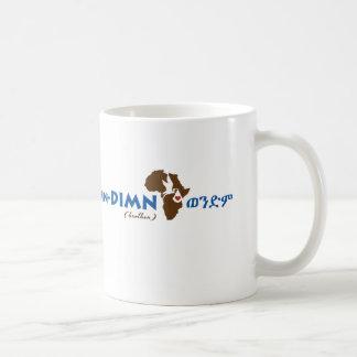 "Ethiopian ""Brother"" Adoption mug"
