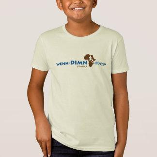 "Ethiopian ""Brother"" Adoption mug T-Shirt"