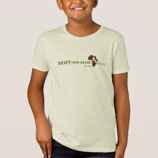 "Ethiopian ""Family"" T-Shirt"
