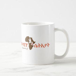 "Ethiopian ""Grandma"" Adoption Mug"
