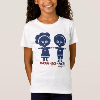 Ethiopian Kids Holding hands -blue T-Shirt