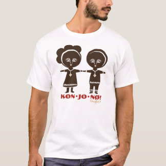Ethiopian Kids Holding hands - Dk Brown T-Shirt