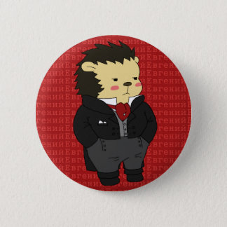 Eugene Onegin hedgehog button
