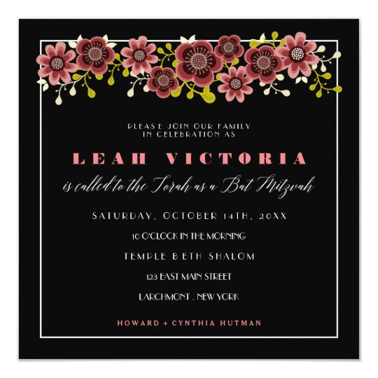 Evening Floral Bat Mitzvah Celebration Invitation