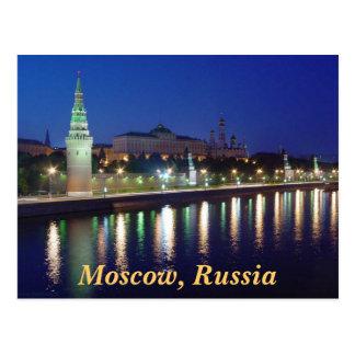 Evening Kremlin Postcard