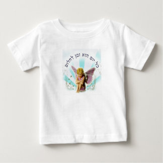 Every day is time to dream tee shirts