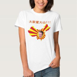 Everyone Loves Da Shan T Shirt