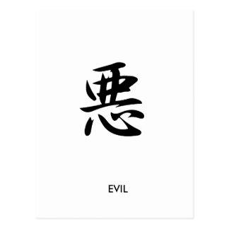 Evil - Aku Postcard