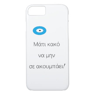 Evil eye case with greek saying (blessing)