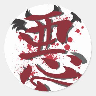 Evil Kanji Stickers