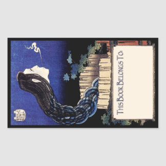 Ex Libris - Ghostly Japanese Demon Book Plate Rectangular Sticker