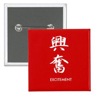 Excitement - Koufun Pins