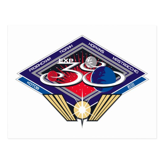 Expedition Crews to the ISS:  Expedition 38 Postcard