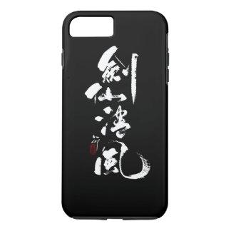 Exquisite  elegance iPhone 7 plus case