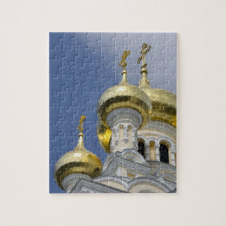 Exterior of Saint Alexander Nevsky Cathedral 3 Puzzles