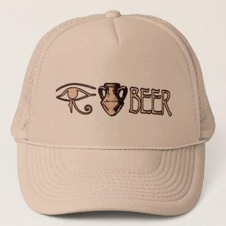 Eye Amphora Beer Cap