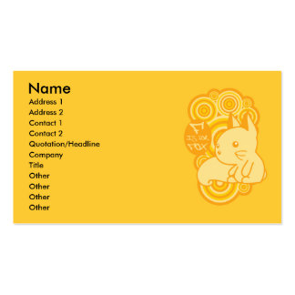 F is for Fox Pack Of Standard Business Cards