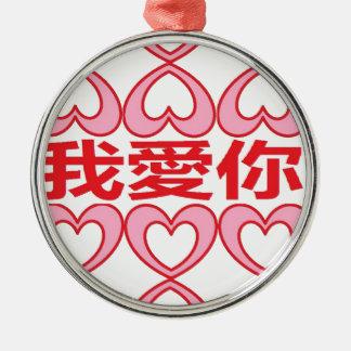 fabulous et chic christmas ornament