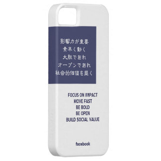 facebook vision in Japanese iPhone 5 Cases
