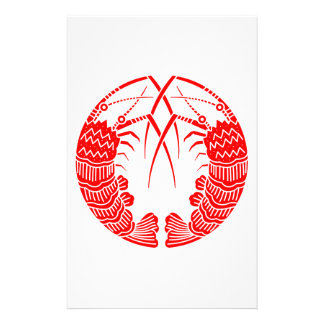 Facing spiny lobsters stationery design