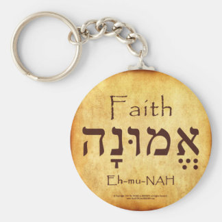 FAITH HEBREW KEYCHAIN