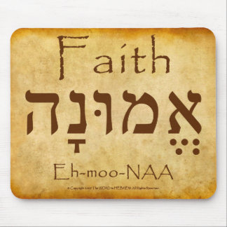 FAITH HEBREW MOUSEPAD