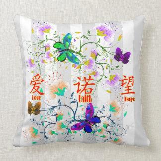 Faith, Hope, Love Cushion