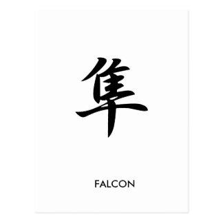 Falcon - Hayabusa Postcard