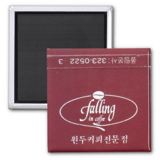Falling in Coffee Magnet