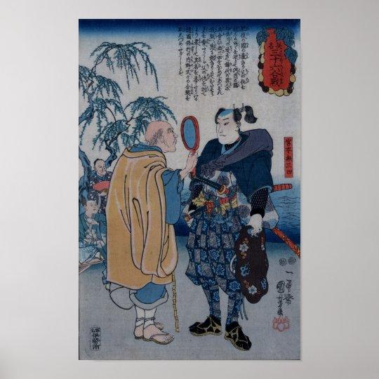 Famed Samurai Myamoto Musashi Poster