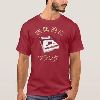 FamiCom Classically Trained T-Shirt