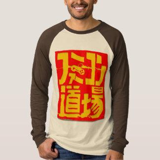"Famicom Dojo ""Stamp"" Raglan Tee Shirts"