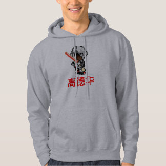 Famicom Inspired Alias #1 (F.I.A One) Hoodie