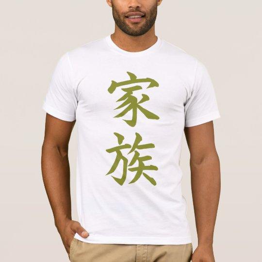 Family in kanji; Olive T-Shirt
