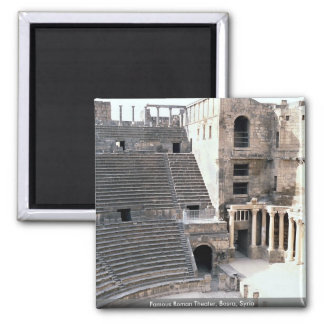Famous Roman Theater Bosra Syria Magnet