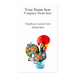 Famous Rooster of Barcelos Nr 06 - Floral edition Business Card Template