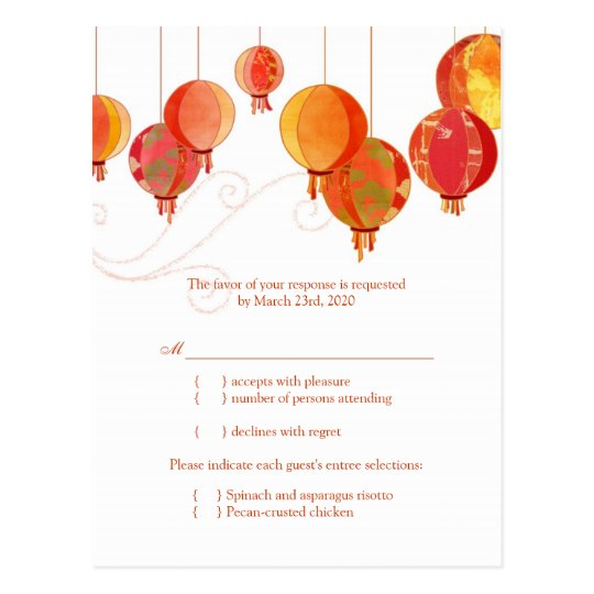 Fancy Red Paper Lanterns Wedding Meal Choice RSVP
