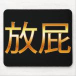 Fang Pi