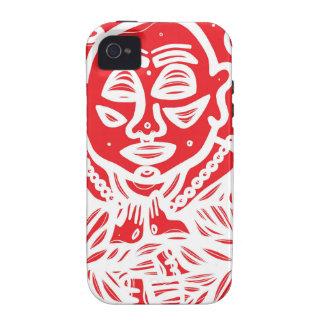 Fantastic Meritorious Bountiful Encouraging Vibe iPhone 4 Cases