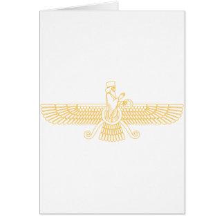 Faravahar Card