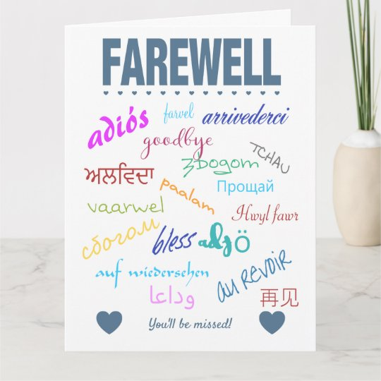 farewell card  you'll be missed  zazzlecouk