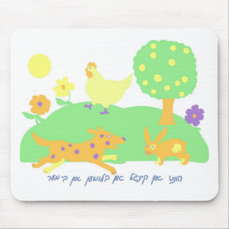 farm animal scene- dog, bunny, and chicken-in Yidd Mouse Mat