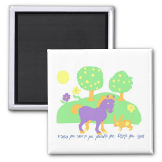farm scene- horse bunny and trees and flowers-in fridge magnet