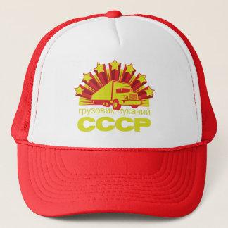 Farty Trucker Hat