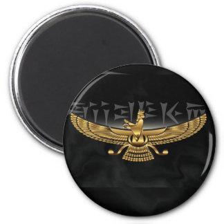 Farvahar Gold 6 Cm Round Magnet