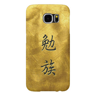 Fashionable Japanese Chinese Tattoos Look on Gold Samsung Galaxy S6 Cases