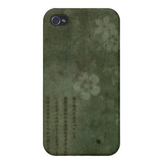 Fatal Frame 2 Green Diary - Premium Hard Case iPhone 4 Cases